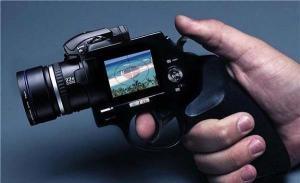 Armas para la guerra mediatica