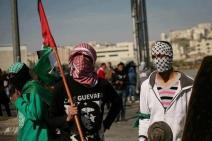 Che-Palestino