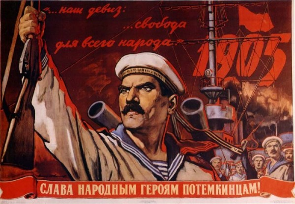 cartel-soviético-sublevacicón-acorazado-potenkim-1905
