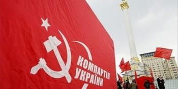 el-dramc3a1tico-llamado-de-los-comunistas-ucranianos