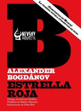 Estrella roja - novela soviética de ciencia-ficción de Alexander Bogdanov - edición ilustrada - formatos doc y epub Estrella-roja-bogdanox