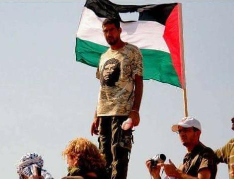 Palestina Che
